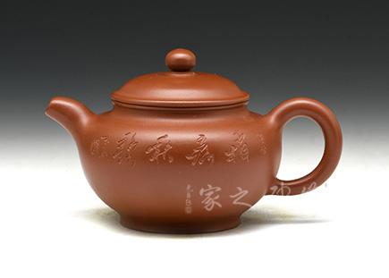 宜兴紫砂壶-掇只-原矿朱泥-周伯其